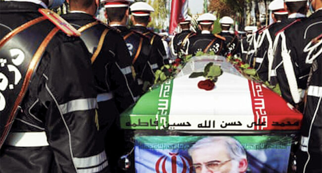 FakhriZadeh Funeral