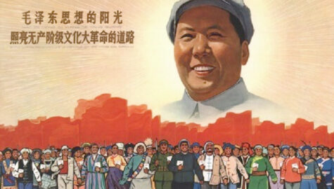 چینی ها